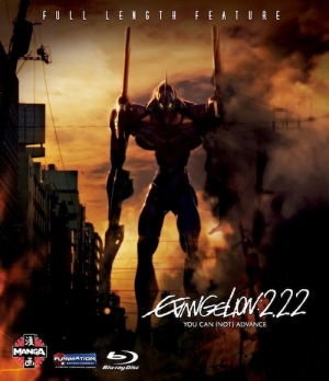 Evangelion 2.22 You Can (Not) Advance