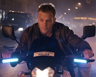 Bourne biker