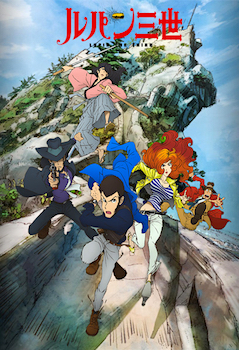 Lupin the 3rd: Part IV