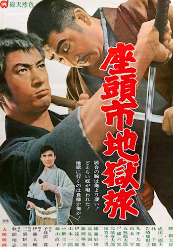 Zatoichi and the Chess Expert